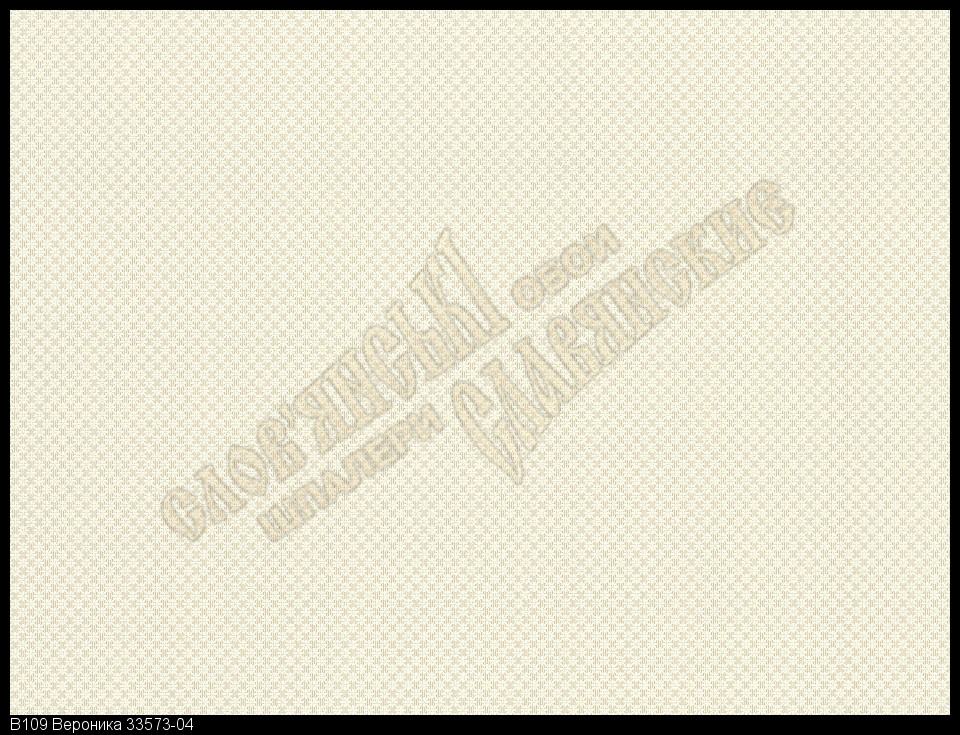 Обои Славянские Обои КФТБ виниловые на флизелиновой основе 10м*1,06 9В109 Вероника 3 3573-04