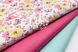 """Ткань хлопковая """"Цветочки среднего размера розовые и жёлтые с бабочками"""" (№ 1524а), фото 8"""