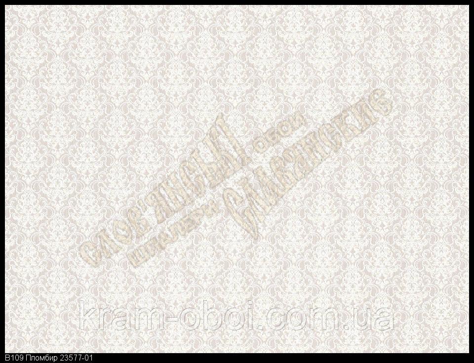 Обои Славянские Обои КФТБ виниловые на флизелиновой основе 10м*1,06 9В109 Пломбир 2 3577-01