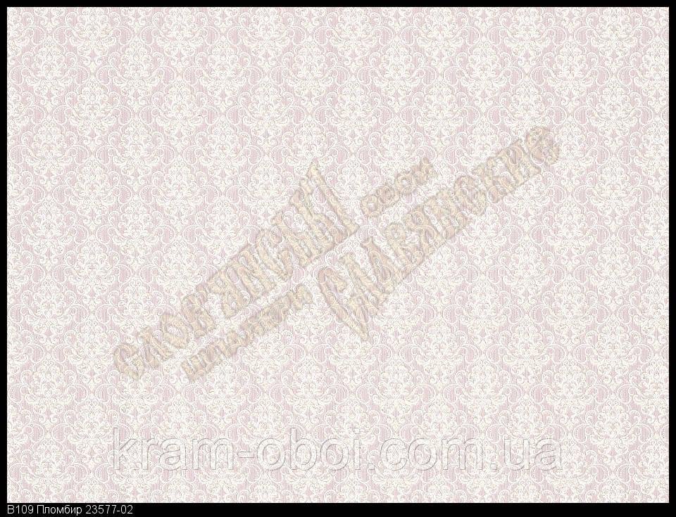 Обои Славянские Обои КФТБ виниловые на флизелиновой основе 10м*1,06 9В109 Пломбир 2 3577-02