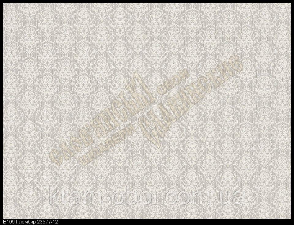 Обои Славянские Обои КФТБ виниловые на флизелиновой основе 10м*1,06 9В109 Пломбир 2 3577-12
