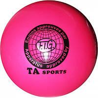 Мяч для художественной гимнастики, д-15см. Цвет розовый, матовый.TA Sport.