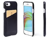 Кожаный чехол для IPhone 7/IPhone 8