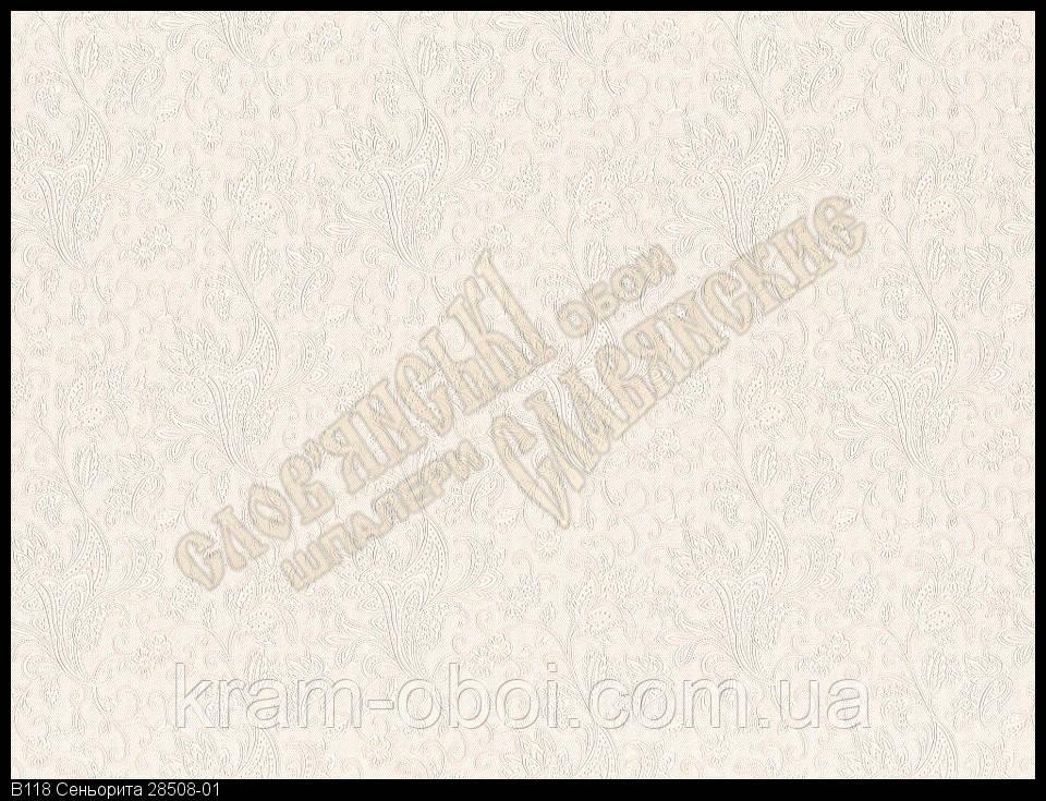 Обои Славянские Обои КФТБ виниловые горячего тиснения шелкография 10м*1,06 9В118 Сеньорита 2 8508-01
