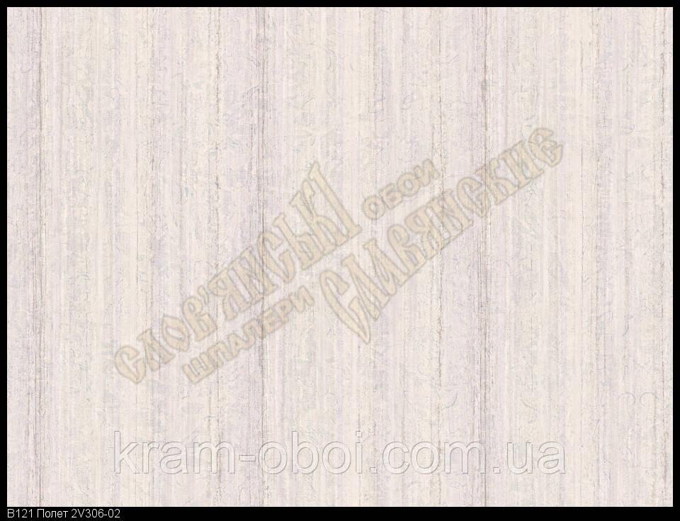 Обои Славянские Обои КФТБ виниловые горячего тиснения шелкография 10м*1,06 9В121 Полет 2 V 306-02