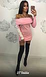 Женское платье из ангоры со спущенными плечиками (4 цвета), фото 2