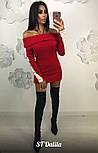 Женское платье из ангоры со спущенными плечиками (4 цвета), фото 3