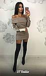 Женское платье из ангоры со спущенными плечиками (4 цвета), фото 4