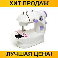 Домашняя мини швейная машинка 4в1