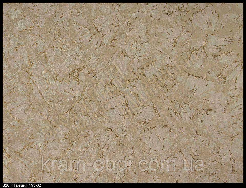 Шпалери Слов'янські Шпалери КФТБ прості паперові 10м*0,53 9В55 Греція 493-02