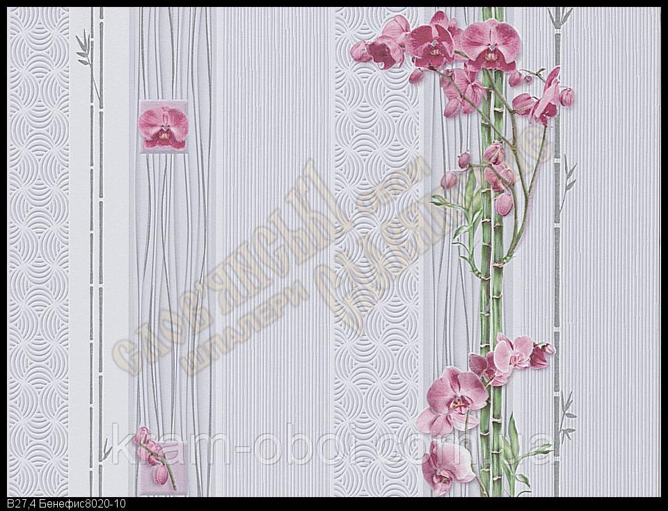 Обои Славянские Обои КФТБ простые бумажные 10м*0,53 9В27 Бенефис 8020-10