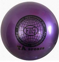 Мяч для художественной гимнастики, д-15см. Цвет фиолетовый, матовый.TA Sport.