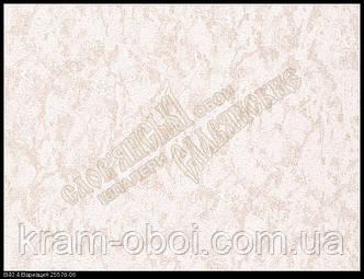 Обои Славянские Обои КФТБ виниловые на бумажной основе 15 метровые 15м*0,53 9В40 Вариация 2 5576-06