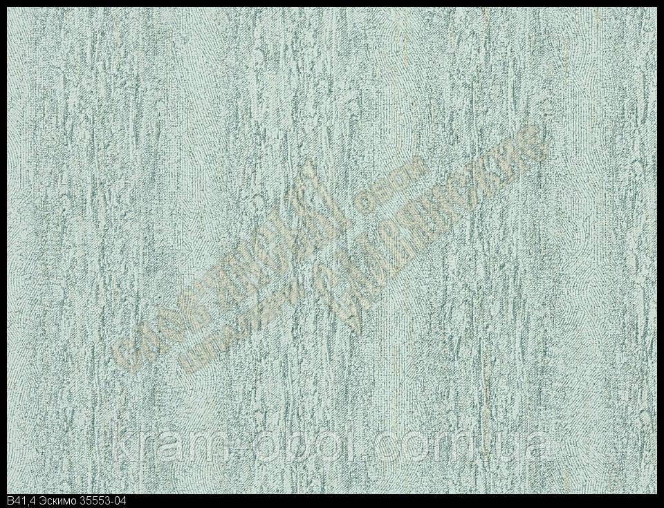 Обои Славянские Обои КФТБ виниловые на бумажной основе 15 метровые 15м*0,53 9В41 Эскимо 3 5553-04