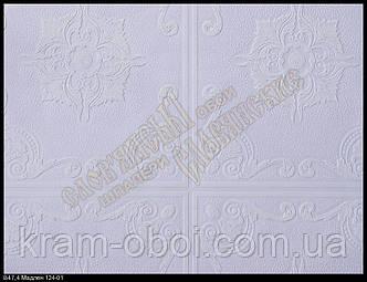 Обои Славянские Обои КФТБ виниловые на бумажной основе 10 метровые 10м*0,53 9В47 Мадлен 124-01