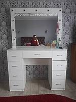 Гримерный стол для домашнего использования в город Киев 1
