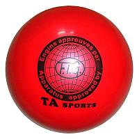 Мяч для художественной гимнастики, д-15см. Цвет красный, матовый. TA Sport.