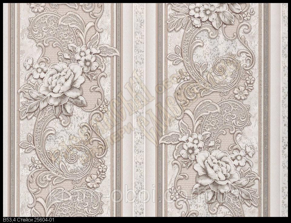 Обои Славянские Обои КФТБ виниловые на бумажной основе 10 метровые 10м*0,53 9В53 Стейси 2 5604-01