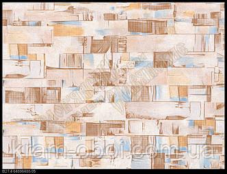 Обои Славянские Обои КФТБ простые бумажные моющиеся 10м*0,53 9В56 Береста 6488-05