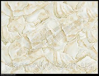 Обои Славянские Обои КФТБ простые бумажные моющиеся 10м*0,53 9В56 Волна 5091-01