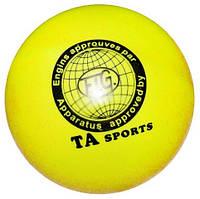 Мяч для художественной гимнастики, д-15см. Матовый. Цвет желтый, TA Sport.