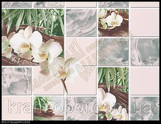 Шпалери Слов'янські Шпалери КФТБ прості паперові миються 10м*0,53 9В56 Орхідея 8124-04