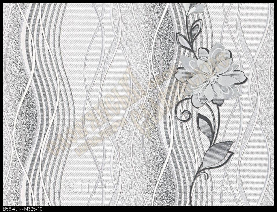 Обои Славянские Обои КФТБ виниловые на бумажной основе 10 метровые 10м*0,53 9В58 Лия 325-10