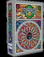 Саграда / Sagrada, настольная игра