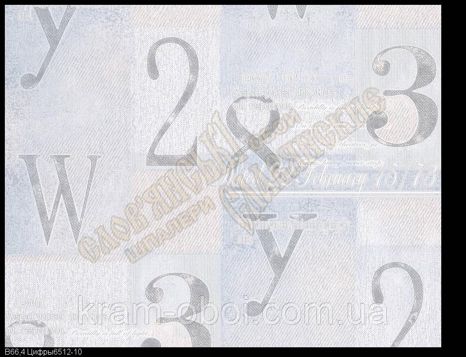 Обои Славянские Обои КФТБ бумажные дуплекс 10м*0,53 9В66 Цифры 6512-10