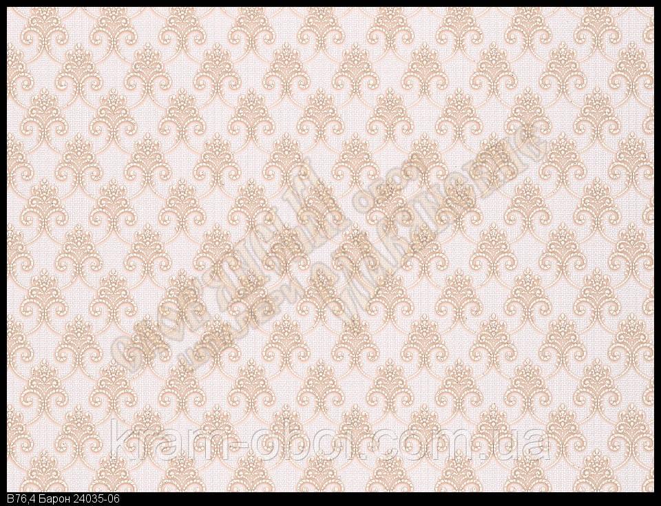 Обои Славянские Обои КФТБ бумажные акрил 10м*0,53 9В76 Барон 2 4035-06