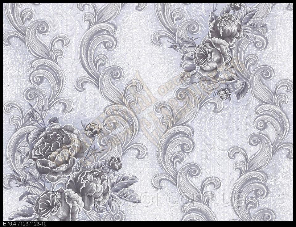 Обои Славянские Обои КФТБ бумажные акрил 10м*0,53 9В76 Надина 7123-10