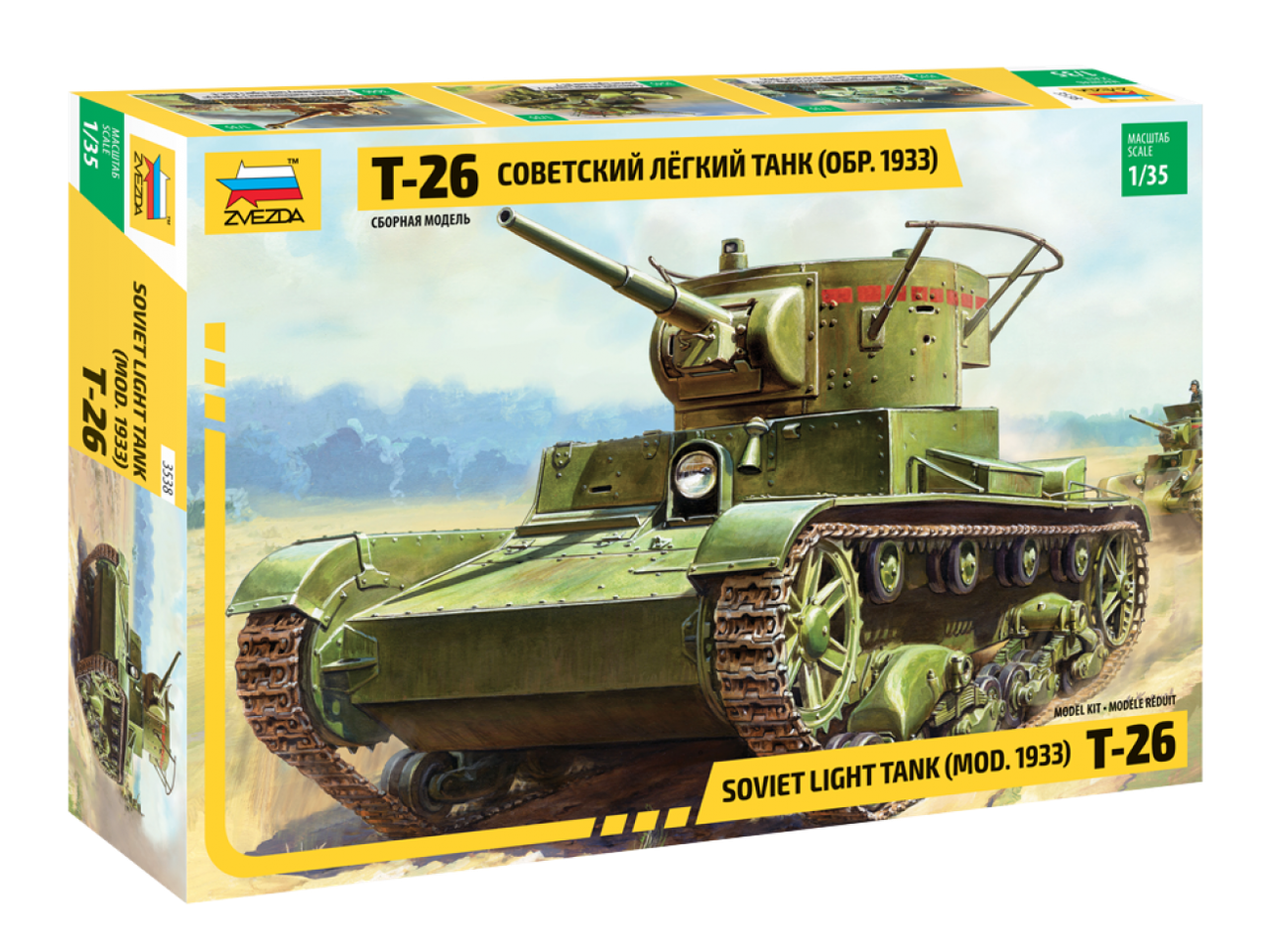 Радянський легкий танк Т-26 обр. 1933р. 1/35 ZVEZDA 3538