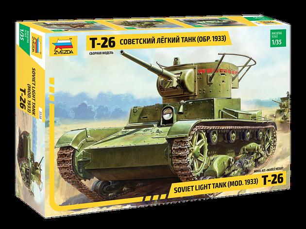 Радянський легкий танк Т-26 обр. 1933р. 1/35 ZVEZDA 3538, фото 2