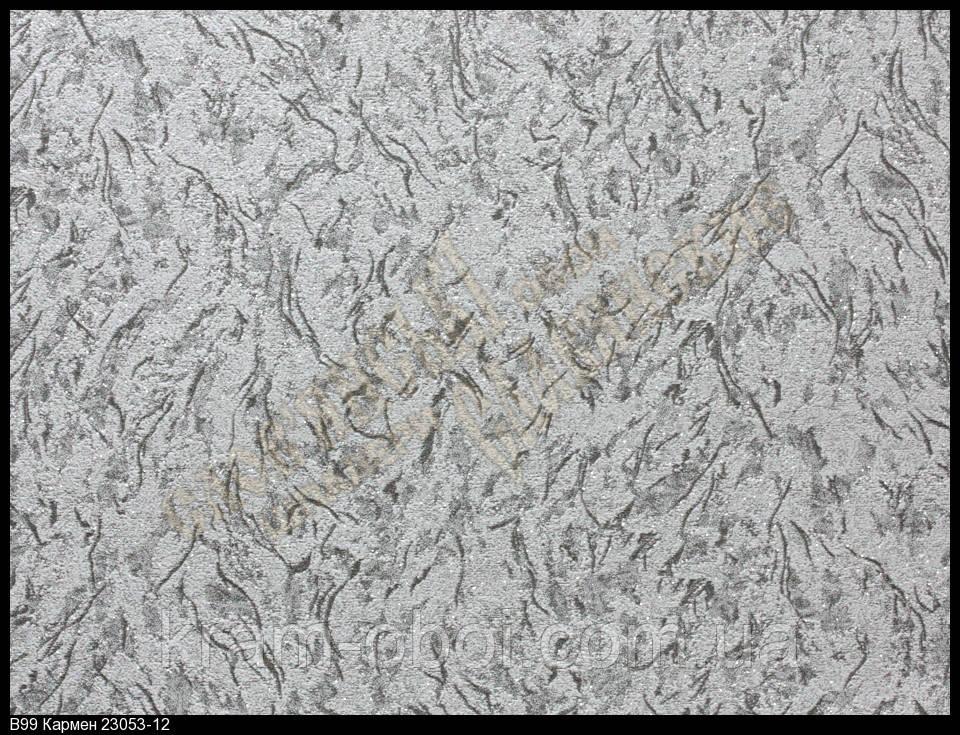 Обои Славянские Обои КФТБ виниловые на флизелиновой основе 10м*1,06 9В99 Кармен 2 3053-12