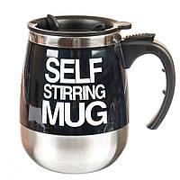 """Термос-кружка с вентилятором """"Self stirring mug"""", 350 мл Черная (чашка-мешалка), фото 1"""