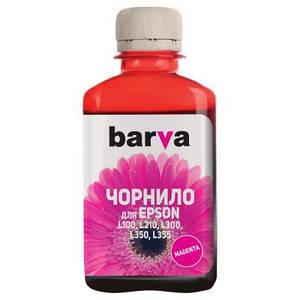 Чернила Epson L455 совместимые пурпурные (Magenta) (180мл) Barva