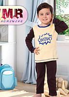 Пижама для мальчиков. 1-  год
