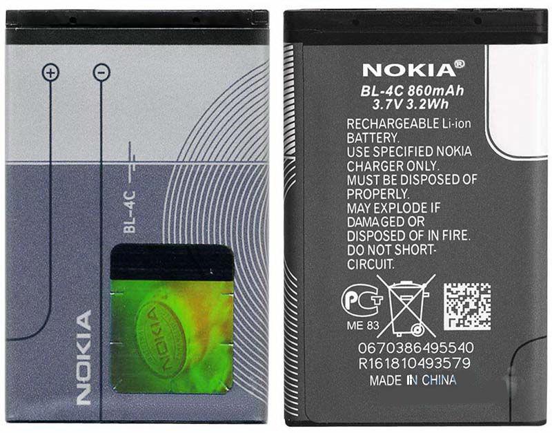 АКБ Nokia BL-4C