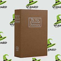 Книга сейф (11см) Словарь коричневый, фото 1