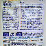 Свобода движения Walking force 40 шт. на 20 дней. (DHC, Япония), фото 3