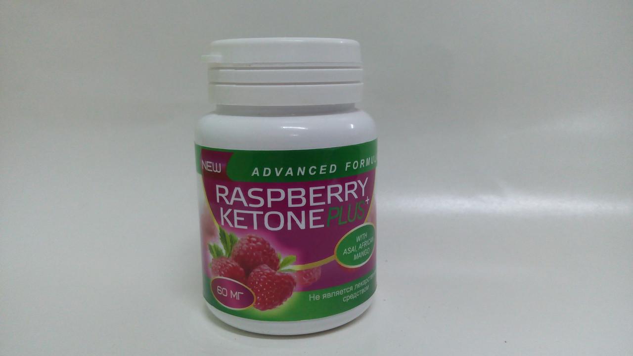 Raspberry Keton plus - Средство для похудения (Малиновый Кетон Плюс)