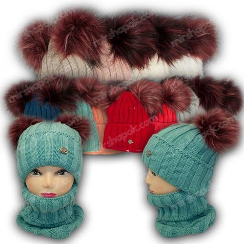 ОПТ Комплект - шапка с двумя помпонами и хомут (труба) для девочки, р. 52-54  (5шт/набор)