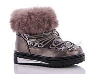 Новая коллекция зимней обуви оптом. Детская зимняя обувь бренда Солнце для  девочек (рр. 1376b900fdd