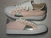 Женские кожаные кроссовки на шнурках р.36-40.