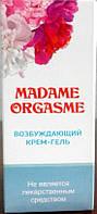 Madame Orgasme - возбуждающий крем-гель (Мадам Оргазм)