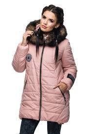 Зимние женские куртки, парки, пуховики