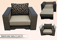 Кресло Шах в ткани 3 категории
