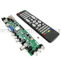 Контроллер монитора LCD скалер DS.D3663LUA.A8-2-A (LUA63A82) с DVB-T2