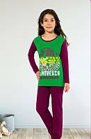 Пижама для девочек. 5- 8 лет