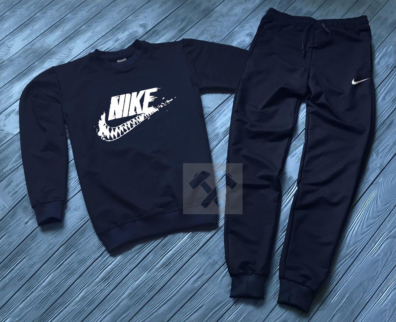 Спортивный костюм без молнии Nike темно-синий топ реплика